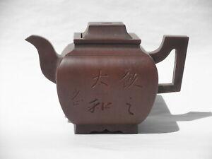 Antique Chinese Ming Style Inscribed Yixing Teapot - Signed Fu Heng, Shi Da Bin?