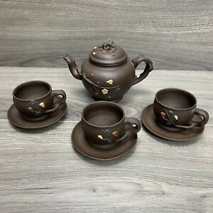 Chinese Yixing Teapot Tea Cup Set Brown Tree Limbs Flower Blossom Marked