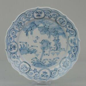 Ca 17th Century Japanese Ko-Imari Porcelain Edo Period Dish Antique Japan
