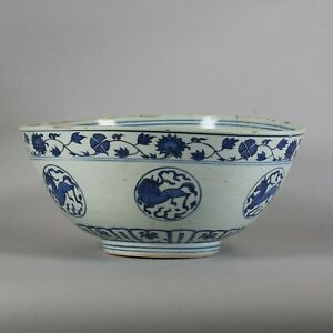 Chinese blue and white bowl, Ming (1368-1644)