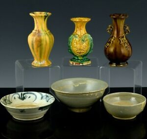 ESTATE LOT CHINESE YELLOW BROWN GLAZE VASES CELADON BOWLS SONG MING QING DYNASTY