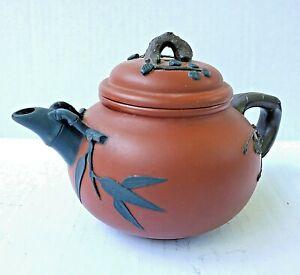 Chinese Yixing Zisha Clay Handmade Teapot Cherry Blossoms Signed Wu Yinqi