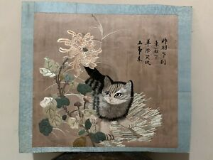Antique Chinese Silk Embroidery Cat With Poem Panel , Wall Art