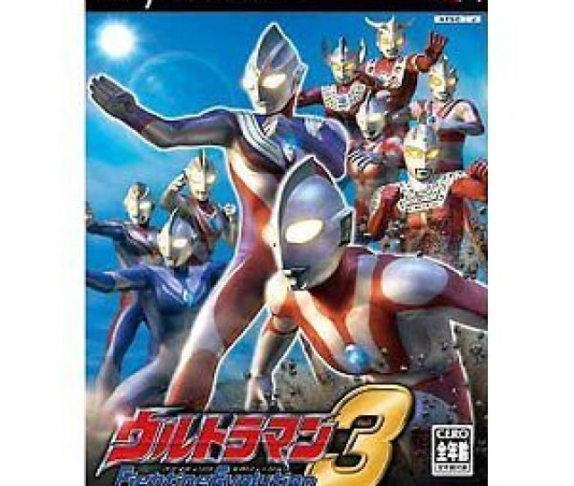 Image Is Loading Used Ps2 Ultraman Fighting Evolution 3 Japan Import