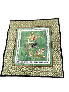 A Beautiful Vintage Chinese Embroidered Bird Decoration Design Handkerchief