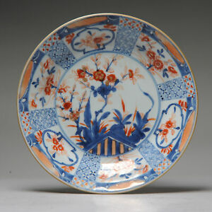 Antique Kangxi Cobalt Blue and gold Imari Chinese Porcelain Plate Garden Scene