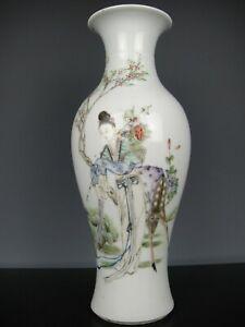Very Fine Chinese Porcelain Fencai Vase-Lady,Char