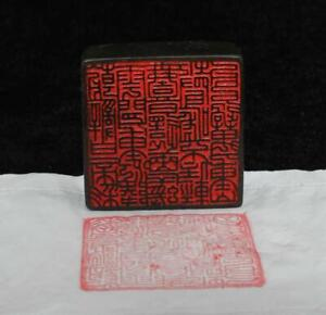 Signed Old Chinese Bronze or Copper Seal Stamp
