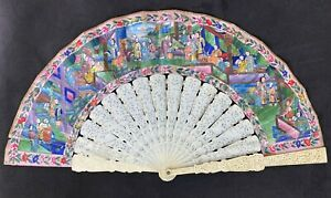 GOOD 19TH C.CENTURY CHINESE QUALITY RODS FAN WITH BOX