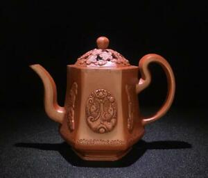 Old Chinese Handmade Zisha Teapot With Chen Mingyuan Marked BW188