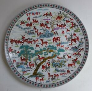 Magnificent fine painted and very large China plate with a deer decor marked