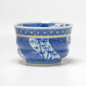Antique Edo Period Japanese Porcelain Bowl Cup Three friends of Winter Marked