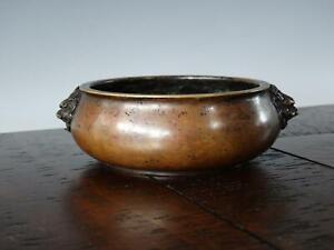 Antique Chinese Bronze Incense Burner or Censer Signed with Lion Masks 18th Qing
