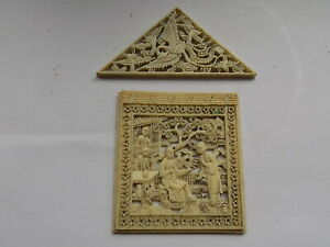 2 x SUPERB ANTIQUE CHINESE FINELY HAND CARVED FRETWORK PANELS
