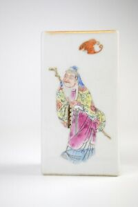 FINE Antique Chinese Famille Rose Daoguang Mark And Period Figural Brush Pot