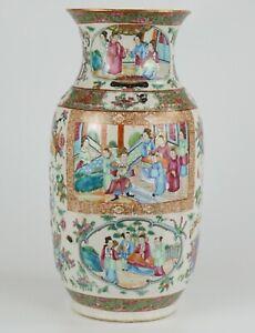 LARGE Antique Chinese Canton Famille Rose Porcelain Baluster Vase c1850 QING