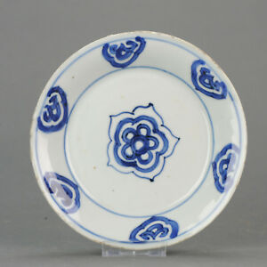 Antique Chinese 17th C Porcelain Ming Transitional China Plate Flower[:z...