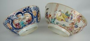 2x LARGE Chinese Antique Blue and White Famille Rose Porcelain Punch Bowl 18th C