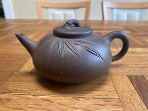 Antique Chinese Yixing Zisha Clay Tea Pot Signed