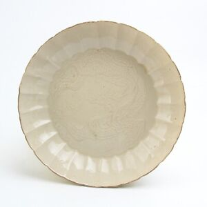 Antique Chinese Porcelain Plate with Dragon