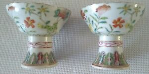 Lovely Pair Antique Chinese Qing Famille Rose Magpie & Peach Stem Cups.