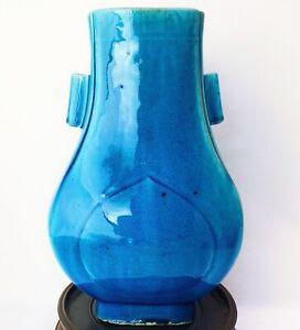 Guangxu Chinese Antique Porcelain Blue Glazed Gu Type Vase 19th Century