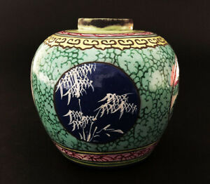 A Stunning GINGER JAR, Chinese, possibly YIXING, circa 1900
