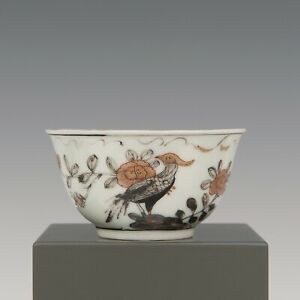 Very nice Chinese tea bowl, birds on rocks with flowers, 18th ct.