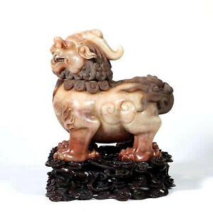 Antique Chinese Collection Shoushan Stone Mythical Animal Incense Burner
