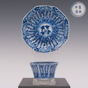 Nice Chinese B&W porcelain cup & saucer, 19th ct. marked: Kangxi.