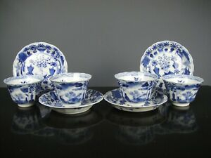 Set Of Four Chinese Porcelain B/W Cups&Saucers-L