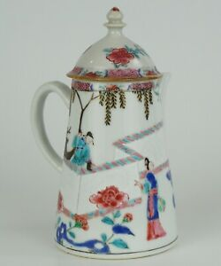 FINE! Antique Chinese Famille Rose Porcelain Ewer & Cover YONGZHENG 18th C QING