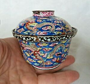 19TH CENTURY CHINESE CANTON ENAMEL DRAGON CUP WITH COVER QING DYNASTY