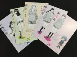 Domestic na Kanojo Domestic Girlfriend Postcard Set