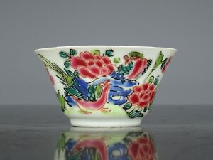 Very Beautiful Chinese Porcelain Fencai Cup-Birds,Flow