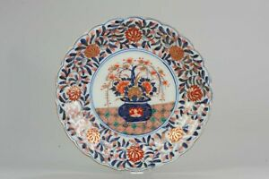 Antique Japanese Imari Plate with a floral scene Japan 19th c Porcelain ...