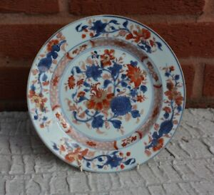 18th Century Chinese Imari Plate Yongzheng Period