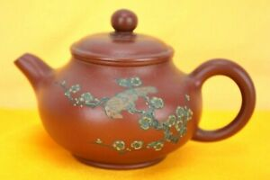 Wang Leguo Signed Zisha Teapot Red Clay Chinese Yixing Handmade Exquisite Decal