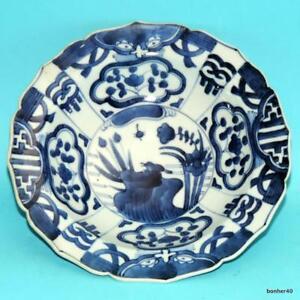 ANTIQUE CHINESE PORCELAIN BLUE WHITE UNDER GLAZED MING WANLI DECOR KLAPMUTS BOWL
