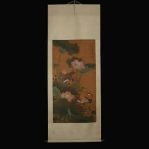 Lv Ji Signed Old Chinese Hand Painted Calligraphy Scroll w/louts flower