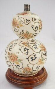 Antique Japanese Sasuma Double Gord Sliver Top Vase Gosu Blue 8 1/4 Inches Tall