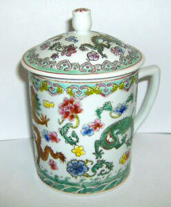 HAND painted Chinese LIDDED MUG ( DRAGON & FLORAL design EXCELLENT)