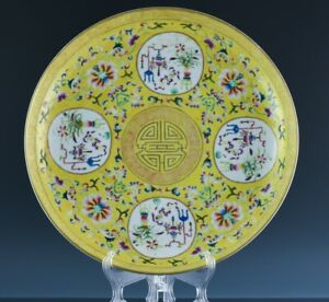 FINE QUALTY LARGE CHINESE FAMILLE ROSE YELLOW ENAMEL CHARGER PLATE DAOGUANG MARK
