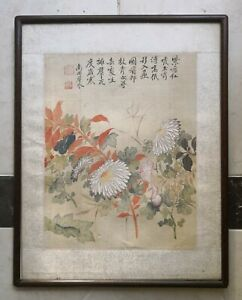 CHINESE FLORAL ORIGINAL WATERCOLOR ON SILK PAINTING SIGNED QING DYNASTY 18C