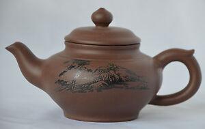 Chinese YiXing ZiSha Teapot with Mark (T070)