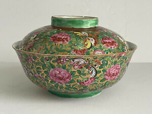 """Large Vintage Amtique Chinese Porcelain Covered Rice Bowl Gilt Rose Butterfly 8"""""""