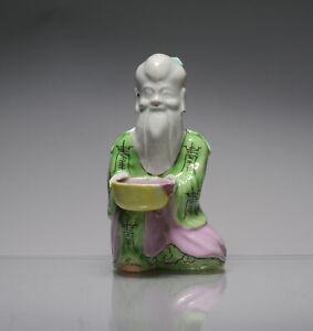 Antique Chinese Statue Porcelain Figure Qianlong/Jiaqi