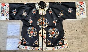 Antique Vintage EMBROIDERED ALL SILK CHINESE JACKET Sz M/L Never Worn!