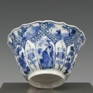 Nice fine Chinese B&W porcelain moulded tea bowl, Kangxi, ca. 1700.