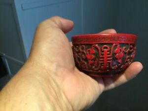 CHINESE RED CUP WITH INSCRIPTIONS